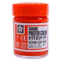 Màu vẽ Sakura Poster Color (Số 18 - Đỏ nhạt)
