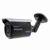 Camera Kocom KCC-SIRV3516