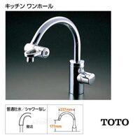 Vòi rửa bát nóng lạnh ToTo TKF51PN