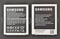 Pin Samsung Galaxy S3 - i9300