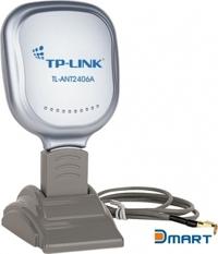 Ăngten khuếch đại TP-LINK TL-ANT2406A