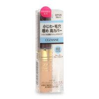 Kem che khuyết điểm Cezanne Power Fit UV Concealer II #02 Natural