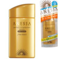 Kem chống nắng ANESSA Shiseido SPF50 60ml