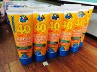 Kem chống nắng, chống thấm nước SPF40 - 75 ml