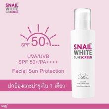 Kem chống nắng Snail White Sunscreen SPF50