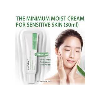 Kem dưỡng ẩm cho da khô nhạy cảm THE MINIMUM MOIST CREAM - INKDA0004