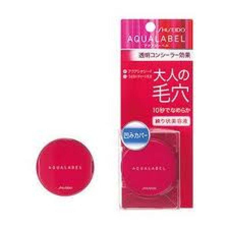 Kem dưỡng che khuyết điểm Shiseido Aqualabel