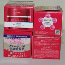 Kem dưỡng da ban ngày Shiseido AQUALABEL - K.DD 001