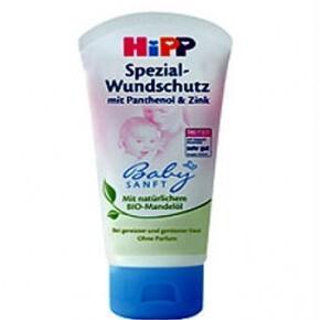 Kem dưỡng da trẻ em HiPP 75ml