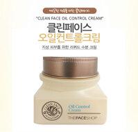 Kem dưỡng kiềm dầu trị mụn TFS Clean Face Oil Free Control Cream