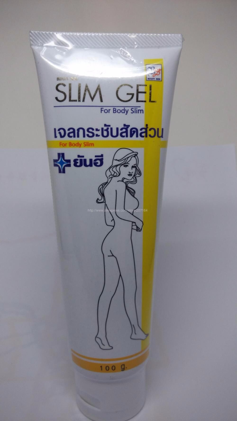 Kem massage tan mỡ Slim Gel For Body Slim 100g