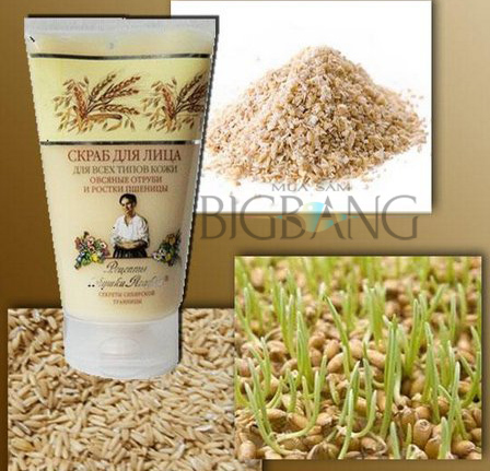 Kem tẩy da chết cám kiều mạch và mầm lúa mì Bà Già Agafia – 150 ml