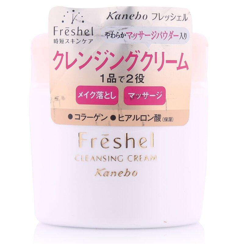 Kem tẩy trang Freshel cleansing cream 250g