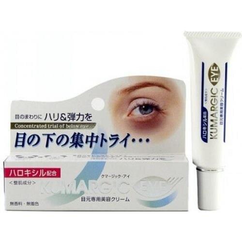 Kem trị quầng thâm mắt Kumargic Eye - 20 gram