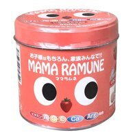 Kẹo cho trẻ biếng ăn Mama Ramune - 200 viên