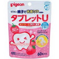 Kẹo ngăn ngừa sâu răng Pigeon (60v)