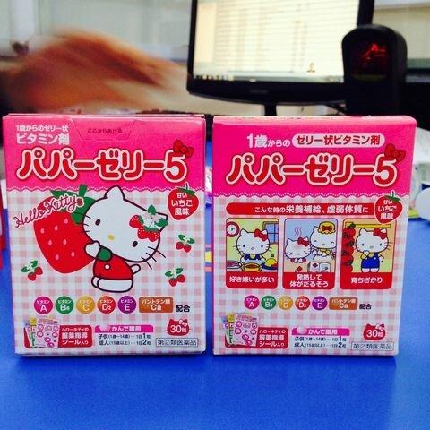 Kẹo vitamin Hello Kitty cho trẻ biếng ăn