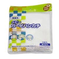 Khăn cotton B019 Nhật bản 5 chiếc