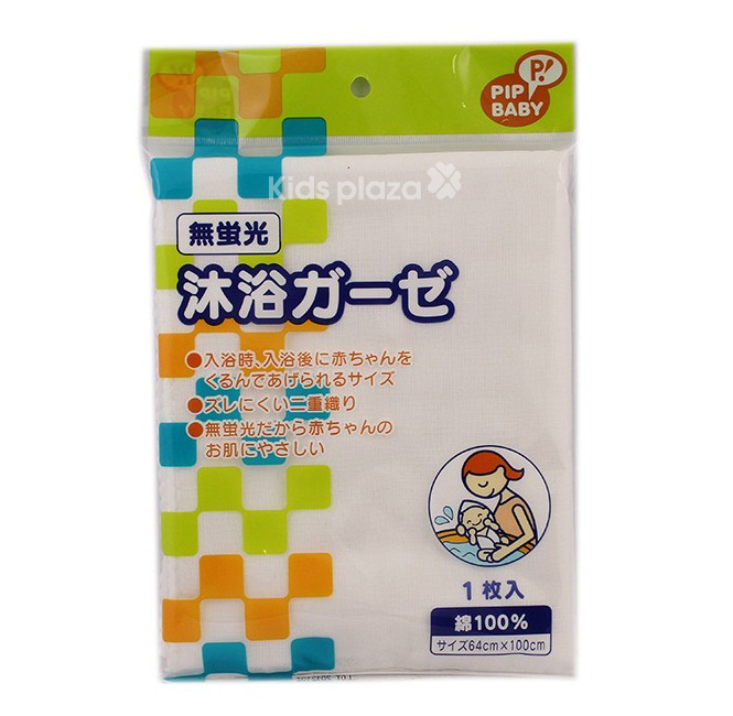 Khăn cotton Chuchu B017 cho bé