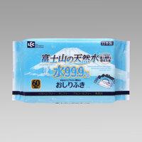 Khăn giấy ướt nước tinh khiết 99,9% LEC E-468 (60 tờ)