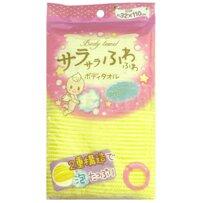 Khăn tắm cotton mềm mịn cho bé hàng nhập khẩu Nhật Bản