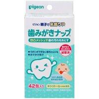 Khăn vệ sinh răng miệng cho bé Pigeon 42 miếng