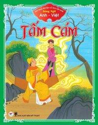 Kho tàng truyện cổ tích Việt Nam - Song ngữ Anh - Việt: Tấm Cám - Nhiều tác giả