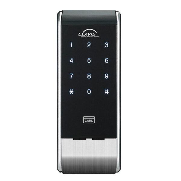 Khóa cửa thẻ từ - mã số CLAVIS LVR-100