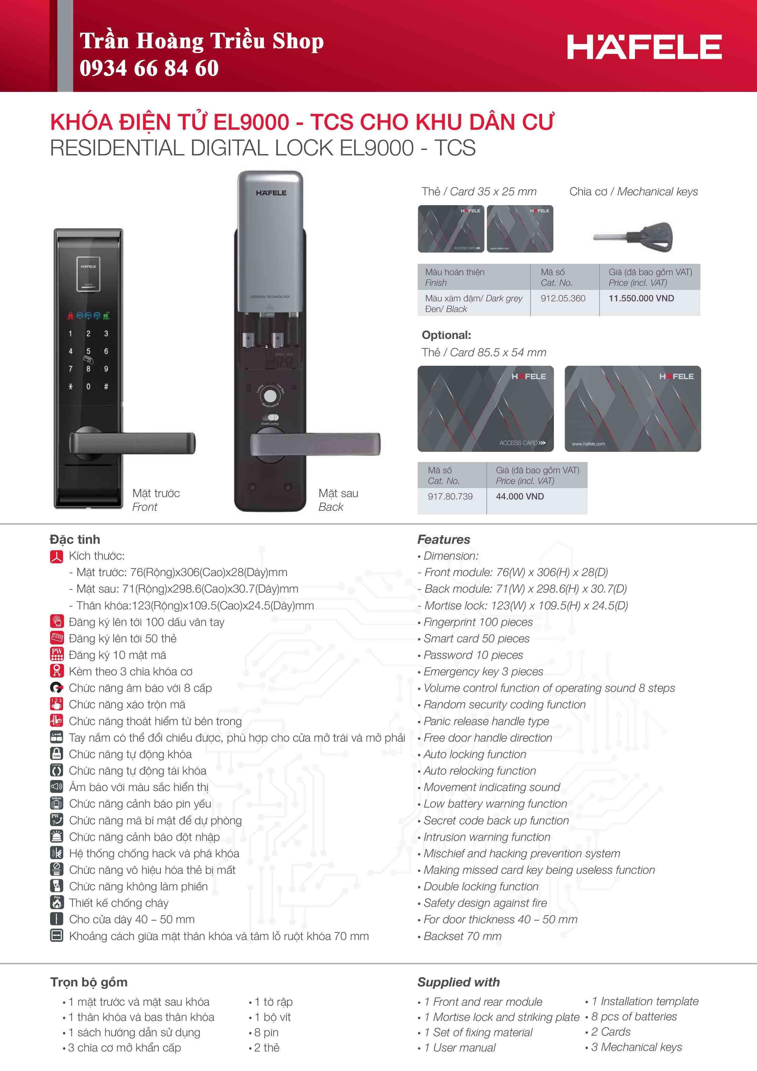 Khóa điện tử Hafele EL9000