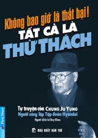 Không bao giờ là thất bại, tất cả là thử thách - Chung Yu Yung