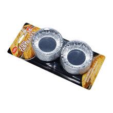 Khuôn Mỏng Làm Bánh Nhân Hoa Quả 36 Cái Uncle Bills KC0105