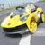 Xe ô tô điện trẻ em Lamborghini WXE 8188 (2 động cơ)