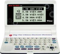 Kim từ điển EV81C (EV-81C) - 9 bộ đại từ điển