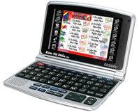 Kim từ điển GD3000V (GD-3000-V) - 8 bộ đại từ điển