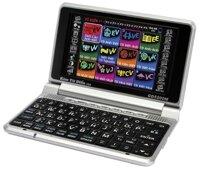 Kim từ điển GD5200M (GD-5200M/ GD5200) - 29 bộ đại từ điển