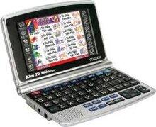 Kim từ điển GD7000M (GD-7000M/ GD7000) - 18 bộ đại từ điển