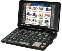 Kim từ điển GD7100M (GD-7100M/ GD7100) - 25 bộ đại từ điển