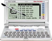 Kim từ điển GD730M (GD-730M) - 11 bộ đại từ điển
