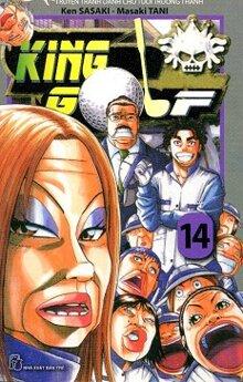 King Golf - Tập 14