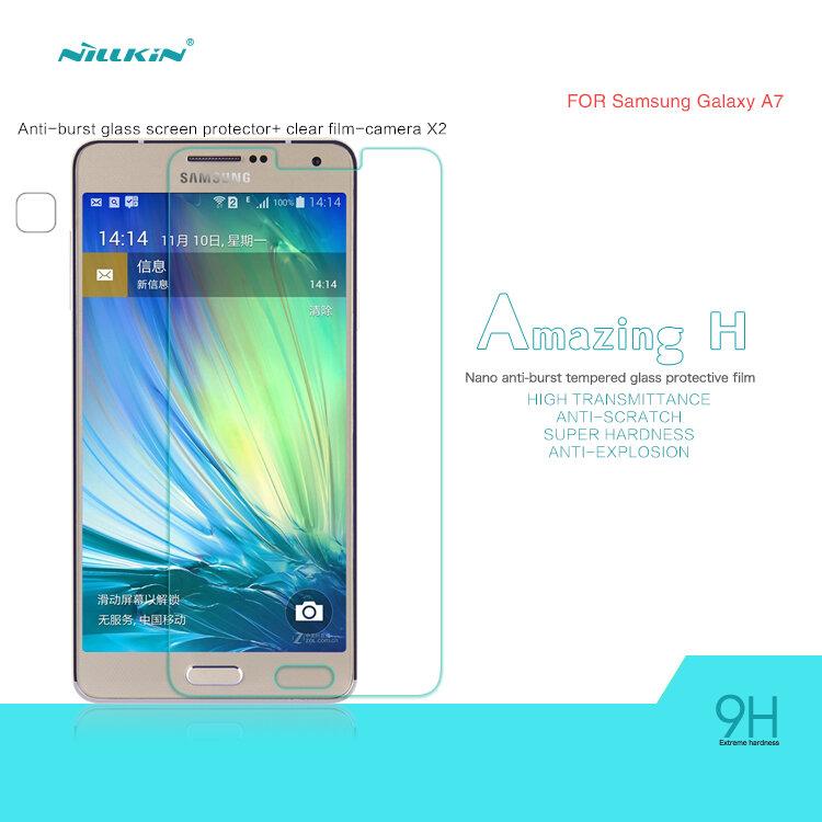 Kính cường lực Samsung A7 hiệu Nillkin chính hãng