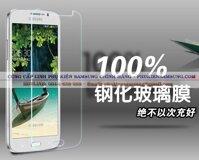 Kính cường lực Samsung Galaxy Core Duos i8262