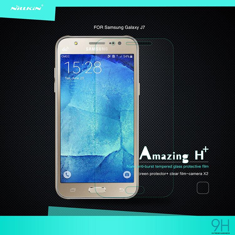 Kính cường lực Samsung J7 hiệu Nillkin chính hãng