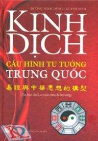 Kinh dịch cấu hình tư tưởng Trung Quốc