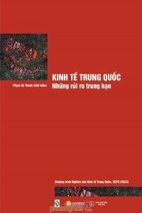 Kinh tế Trung Quốc - Nhiều tác giả