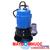 Máy bơm chìm hút nước thải xây dựng Tsurumi HSZ2.4S 0.4Kw