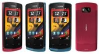 Điện thoại Nokia 700
