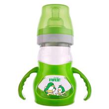Bình sữa cong có tay cầm Farlin NF904 (NF-904) - 180ml