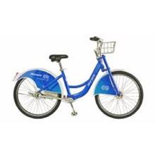 Xe đạp Nhật Bản Maruishi CHA2633TD