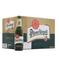 Bia Tiệp Pilsner Urquell - Thùng 24 chai