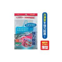 Vỉ hút mùi tủ lạnh SANADA SEIKO - Nhật Bản